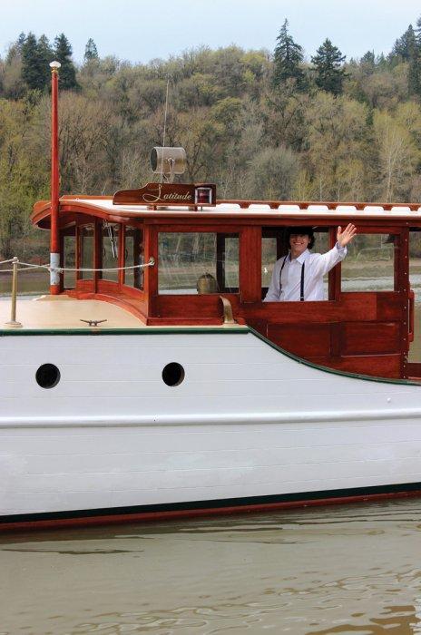 LATITUDE, Blanchard, 32-foot cabin cruiser