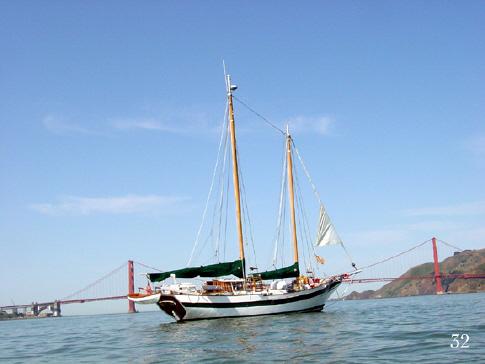 SALTY DOG, schooner version of William Garden's Porpoise design.