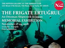 Ottoman Frigate Ertuğrul Exhibit and Concert in NYC