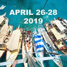 Annual West Indies Regatta. Photo by Alexis Andrews.